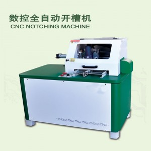 CNC Notching Machine