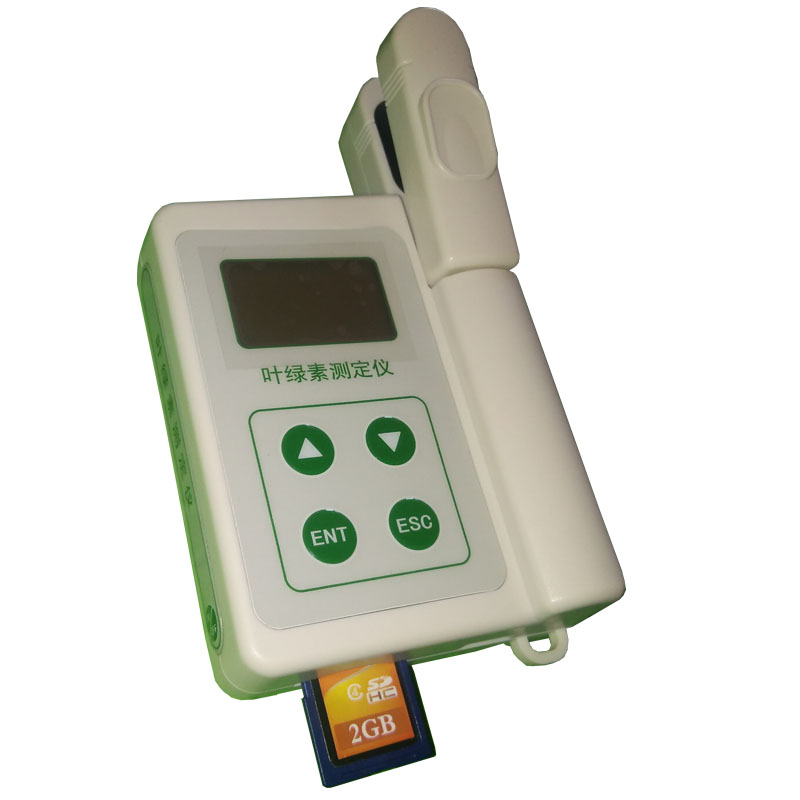 Hot Sale Plant Chlorophyll Meter Featured Image