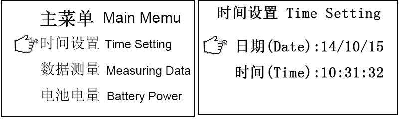 图4和图5