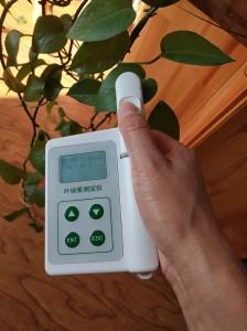 Hot Sale Plant Chlorophyll Meter
