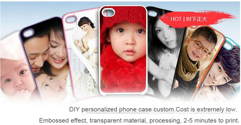 phone case printing